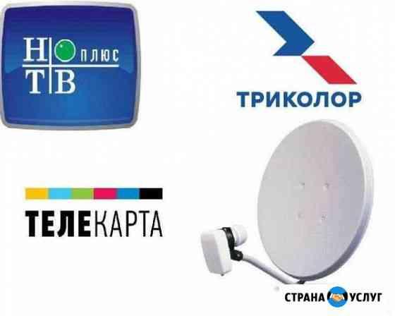Установка спутниковых антенн, сплит-систем Новопавловск