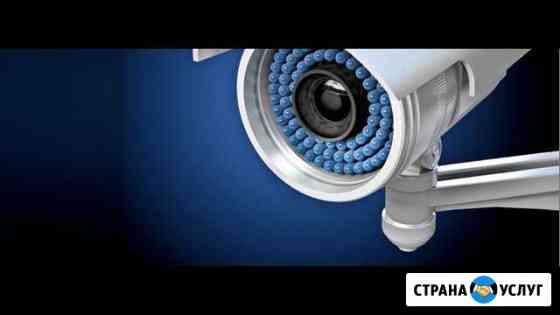 Видеонаблюдение. Сигнализация. Интернет Павлово