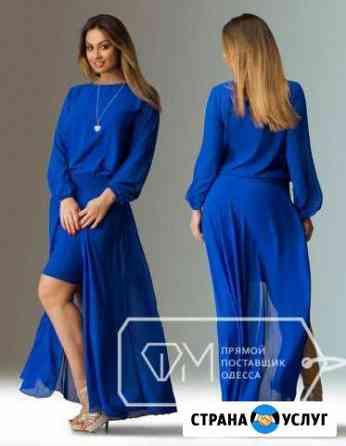 Пошив женской одежды Владикавказ