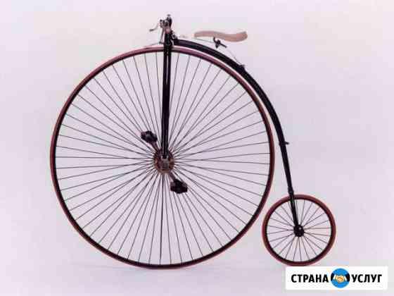 Ремонт велосипеда Волжский