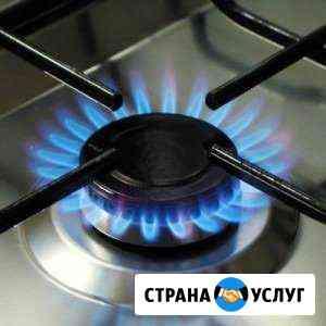 Газовые профессиональные работы. Качество Казань