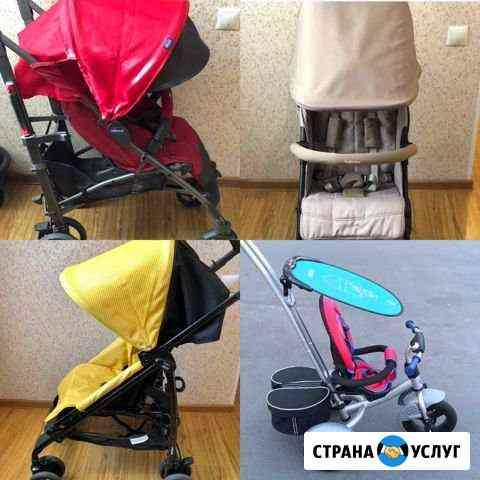 Прокат детских колясок Сочи