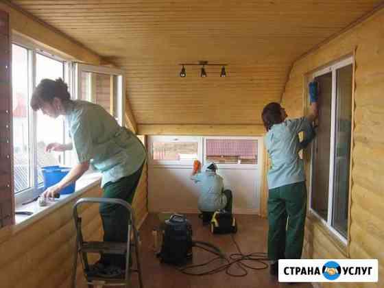 Уборка квартир/Домов/Мытье окон Наро-Фоминск