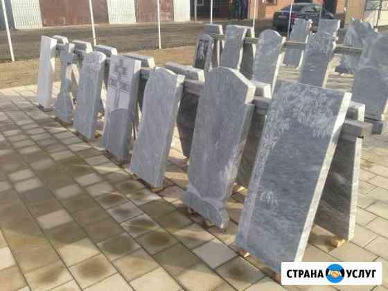 Памятники от производителя под ключ Кущевская