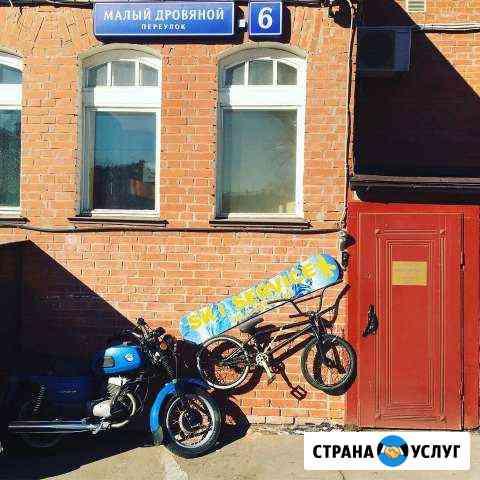 Ремонт Велосипедов Роликов Самокатов Скейтов Пени Москва
