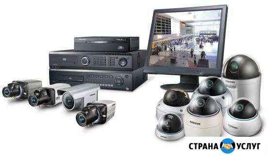 Установка видеонаблюдения, видеодомофонов, скуд Курган