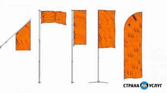 Изготовление и печать флагов Санкт-Петербург