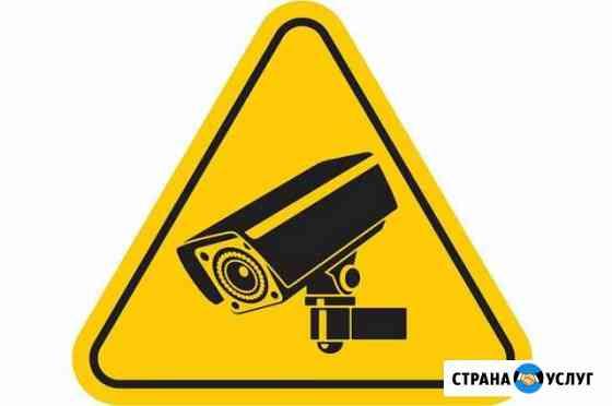 Видеонаблюение Мурманск