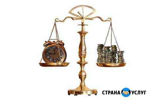 Юрист. Консультации. Представительство в суде Владивосток