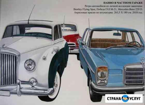 Высокохудожественная роспись стен Санкт-Петербург