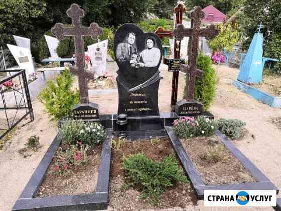 Памятники Зеленокумск