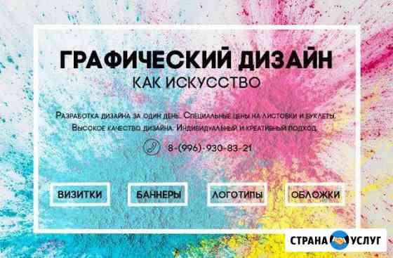 Дизайн визиток Кострома