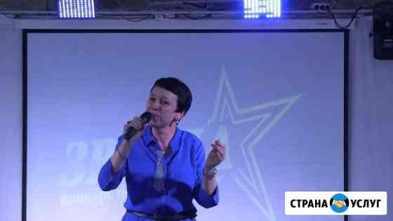 Даю уроки вокала, сольфеджио, фортепиано Санкт-Петербург