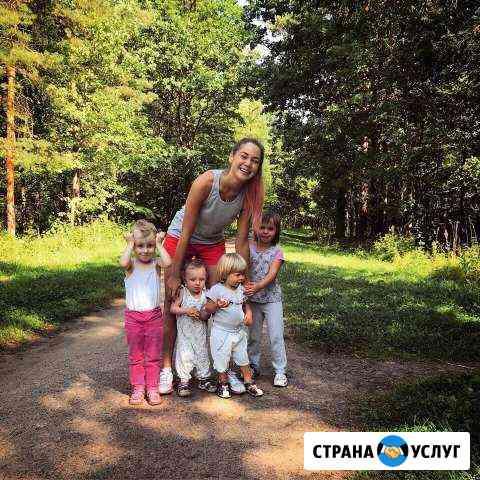 Няня с опытом работы (г. Петергоф) Санкт-Петербург