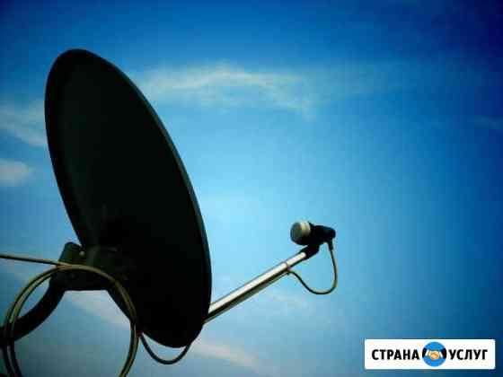 Видеонаблюдение,установка спутникового телевидения Рязань