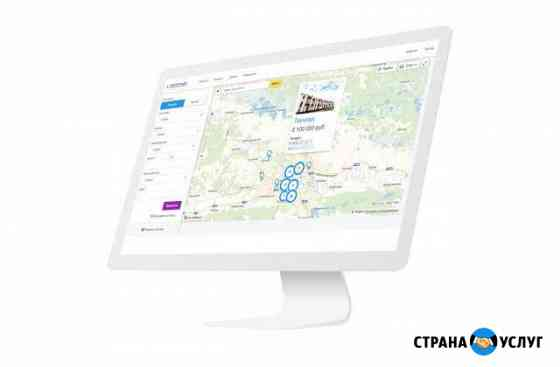 Продам готовую CRM Москва