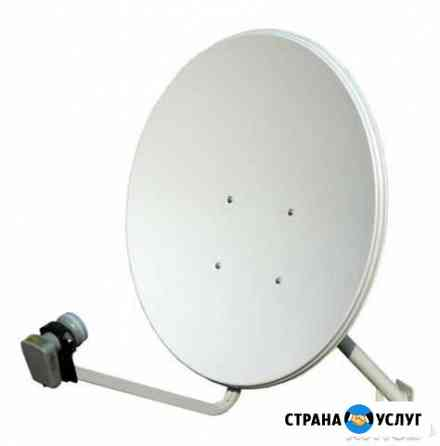 Спутниковое и цифровое эфирное тв Белгород