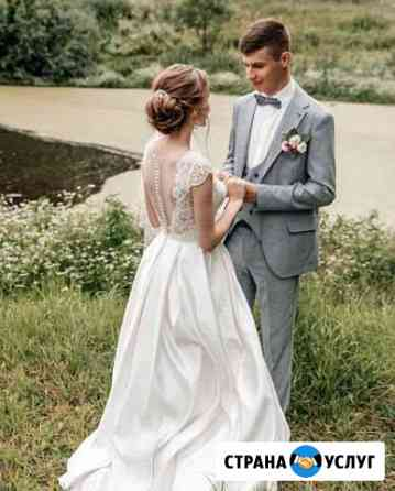 Свадебный фотограф и не только Тула