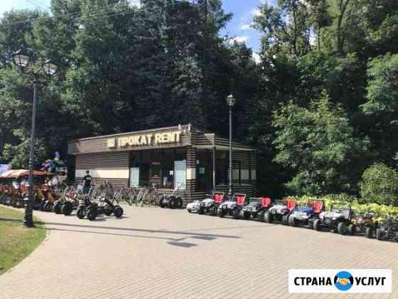 Аренда,прокат: Велосипедов, веломобилей и т.д Москва