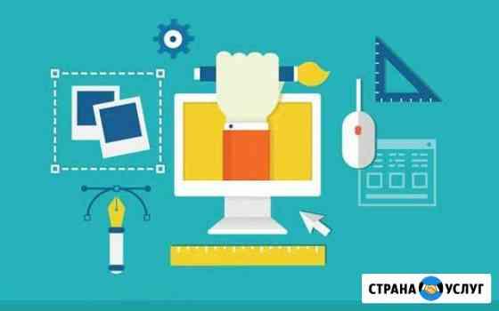 Создание сайтов и продвижением социальных сетей Москва