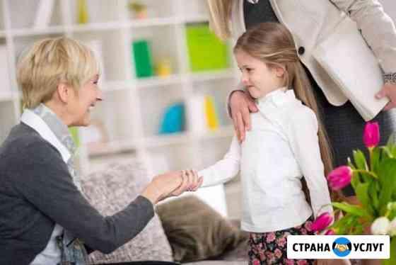 Няня, сопровождение Новопавловск