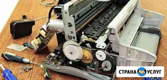 Ремонт струйных принтеров Тверь