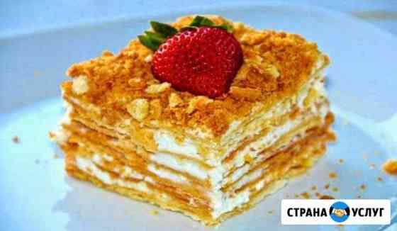 Торт на заказ Пермь