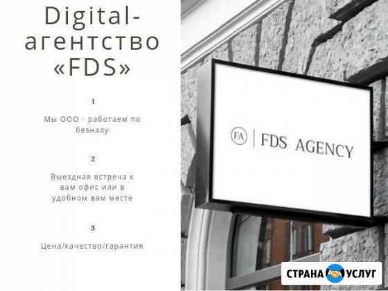 Комплекс интернет-маркетинговых услуг Белгород