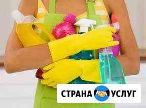Уборка домов, квартир, офисов Екатеринбург