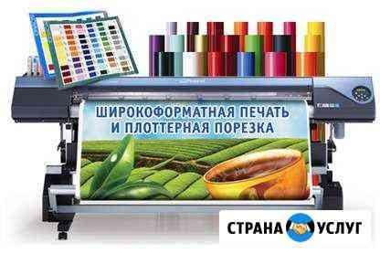 Печать на любых материалах Санкт-Петербург