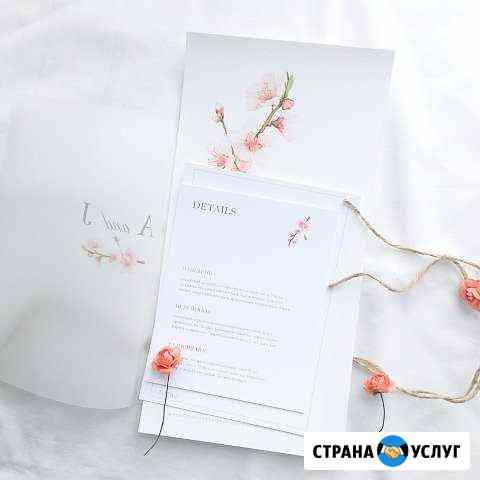 Свадебные приглашения/визитки/подар.сертификаты Барнаул