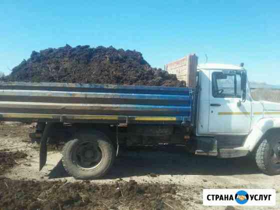 Навоз перегной грунт Йошкар-Ола