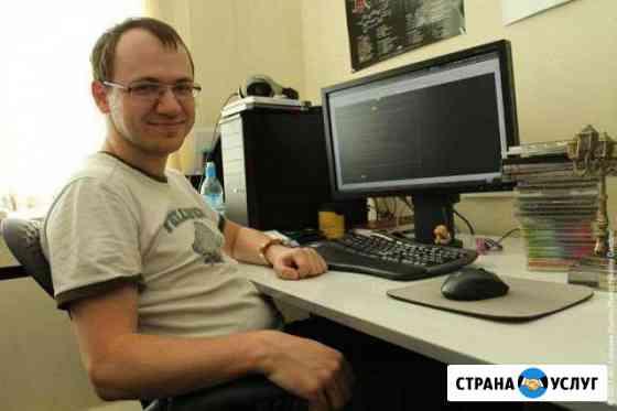 Компьютерный мастер. Ремонт компьютеров. Выезд Долгопрудный