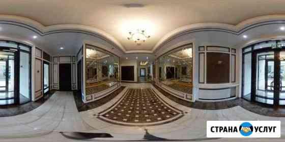 Съёмка и изготовление виртуальных туров Москва