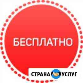 Бесплатная настройка рекламы кпд 100 Москва