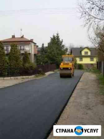 Ремонт дорог, ямочный ремонт, асфальтирование Иркутск