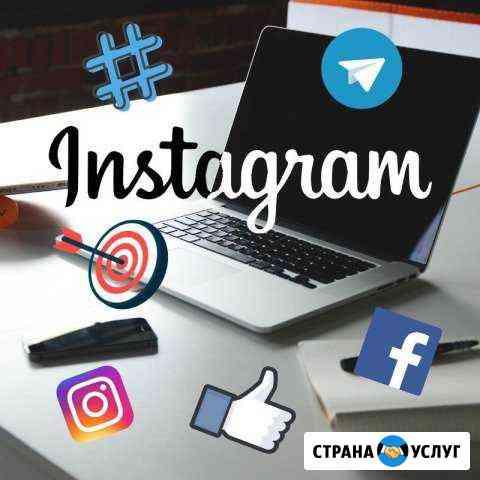 Настройка таргетированной рекламы в Instagram Казань