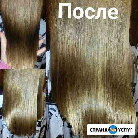 Полировка волос и эко уход за волосами Димитровград