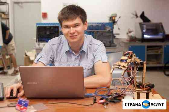 Компьютерный мастер Компьютерная помощь Волгоград