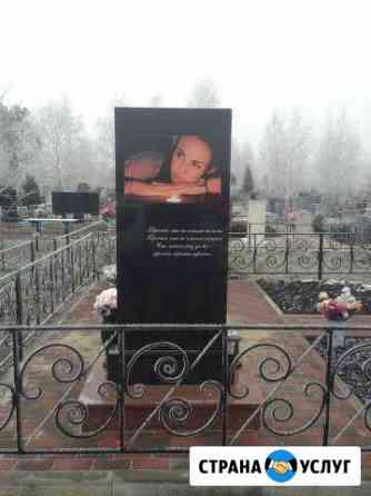 Памятники Новочеркасск