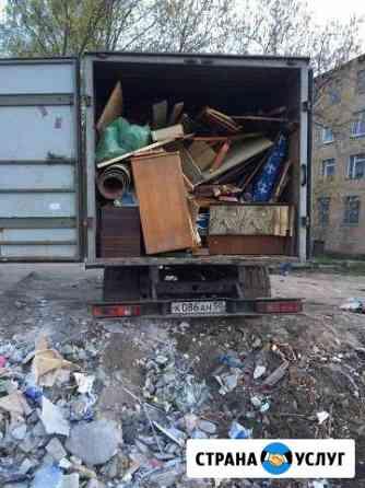 Вывоз мусора Павловский Посад