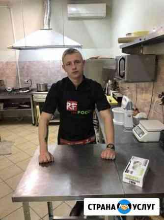 Шеф-повар на дом Брянск