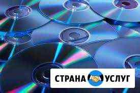 Перезапись на DVD с ваших видеокассет, видеообрабо Казань
