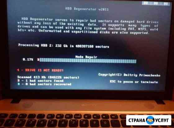 Компьютерный мастер ремонт компьютера ноутбука Санкт-Петербург
