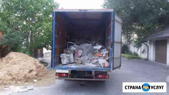 Вывоз строительного мусора+Грузчики Ставрополь