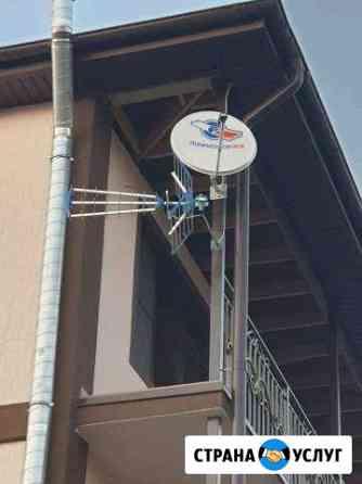Установка эфирных DVB-T2 антенн в Адлере Сочи