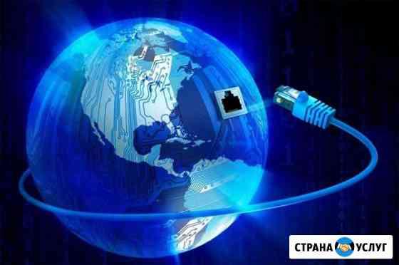 Скоростной интернет Петропавловка