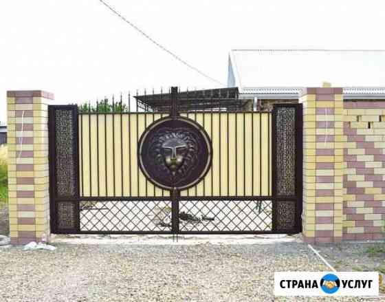 Ковка Приморско-Ахтарск