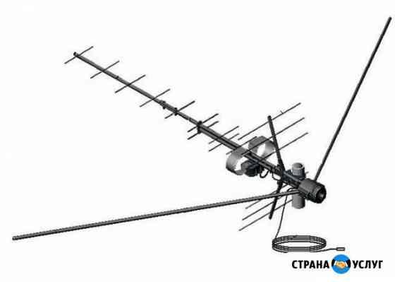 Ремонт антенны Омск