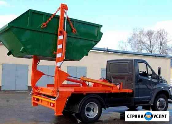 Вывоз строительного мусора, мебели, хлама Москва